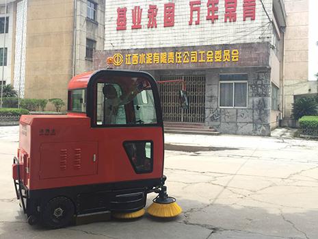 清扫车案例-江西水泥有限责任公司