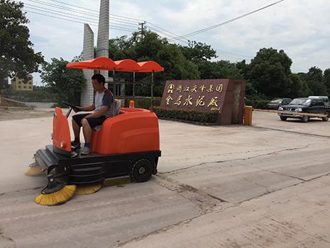 清扫车合作客户-浙江尖峰集团金马水泥厂