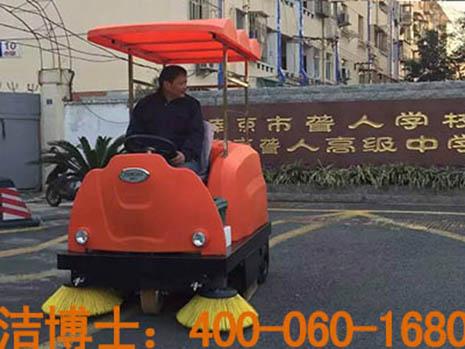 清扫车合作案例—南京聋人学校