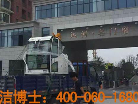 洁博士清扫机案例-泗阳运河名门府