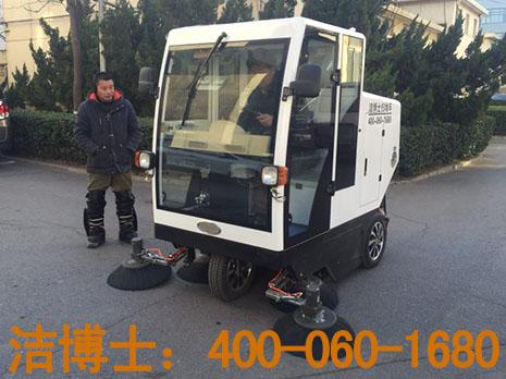 洁博士道路清扫车案例-北京化工大学