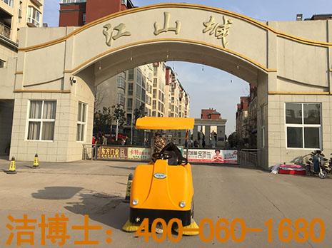 扫地车合作案例—辉县市江山天成置业有限公司