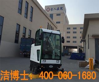 扫地车合作案例——天津康婷生物工程有限公司