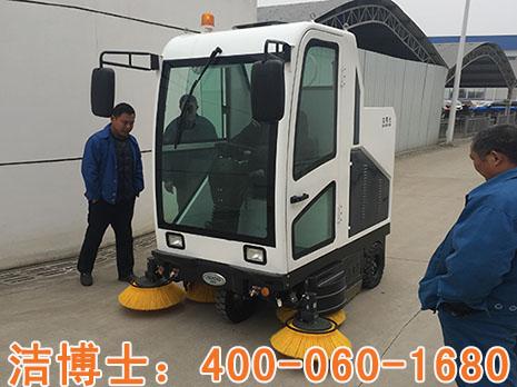洁博士电动扫路车合作案例-镇江大力液压厂