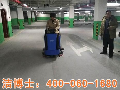 洁博士多功能洗地机合作案例-永城天润城