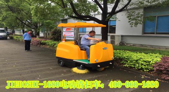 JIEBOSHI-1680电动清扫车