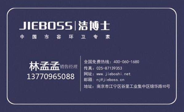 中文字幕一木道 192.168.0.1