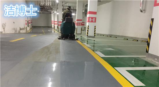兰州天昱物业使用洁博士电动洗地机