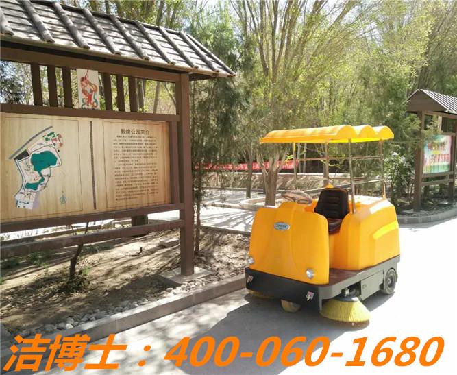 洁博士电动清扫车客户案例—甘肃敦煌公园