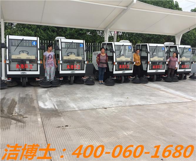 洁博士道路扫地车客户案例—泰州高港区城市管理