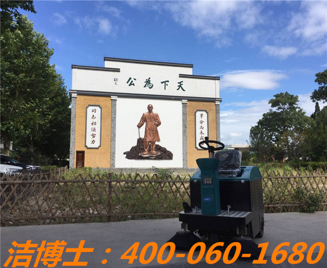 洁博士小型扫地车客户案例—浦江中山中学