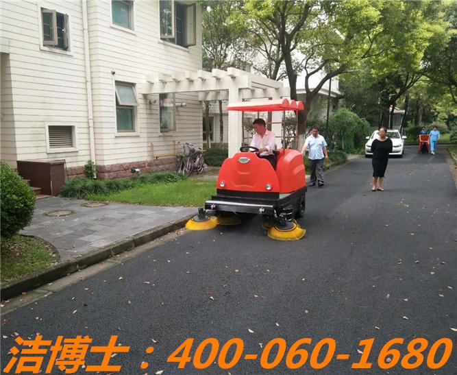 洁博士电动清扫车客户案例—上海迎宾别墅