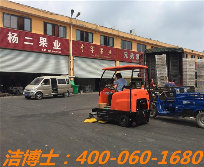 洁博士电动扫地车客户案例—四海水果大市场