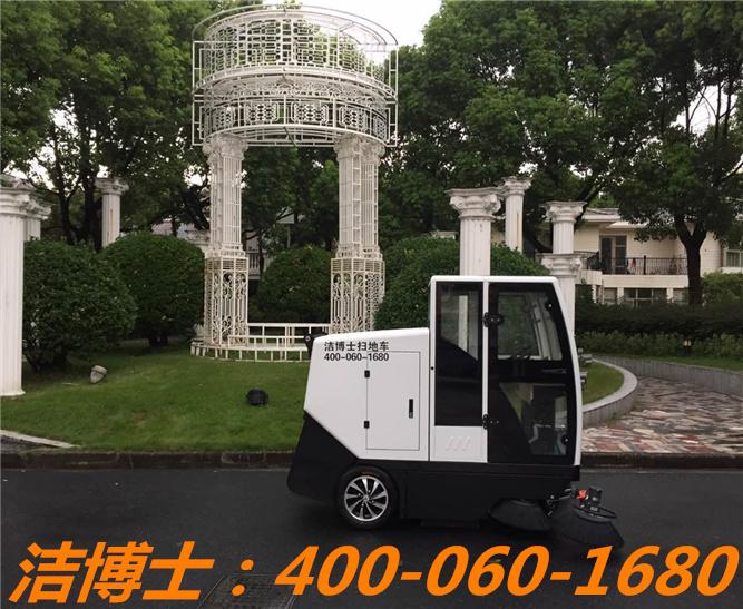 洁博士驾驶清扫车客户案例—上海迎宾别墅