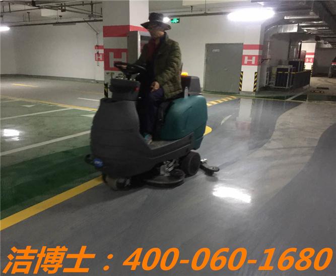 洁博士驾驶洗地机客户案例—甘肃天昱凤凰城