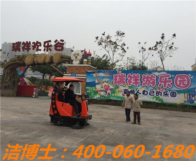 洁博士电动清扫车客户案例—瑞祥欢乐谷