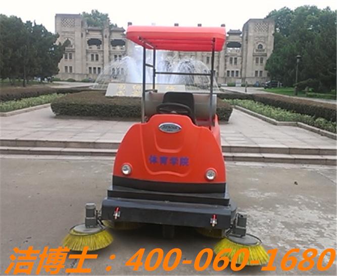 洁博士电动清扫车客户案例—南京体育学院