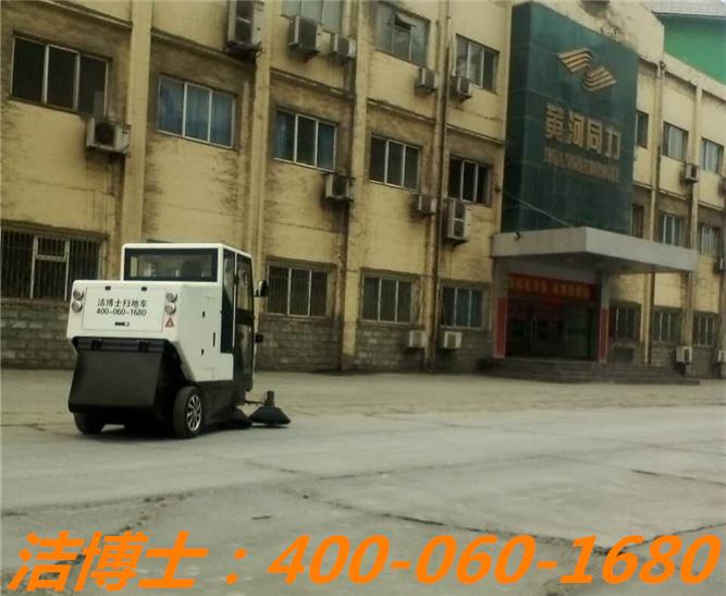 洁博士电动清扫车客户案例—洛阳黄河同力水泥