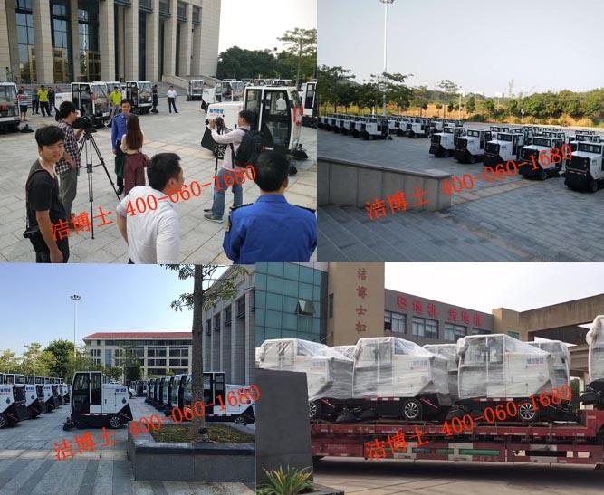 洁博士全封闭自卸式电动清扫车品牌为广州环卫工人节添光溢彩