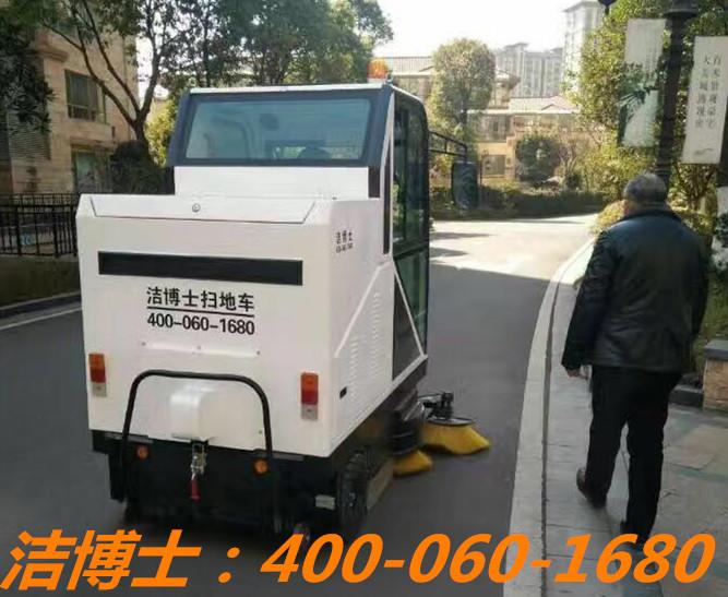 洁博士电动扫地车客户案例——苍南日新保洁
