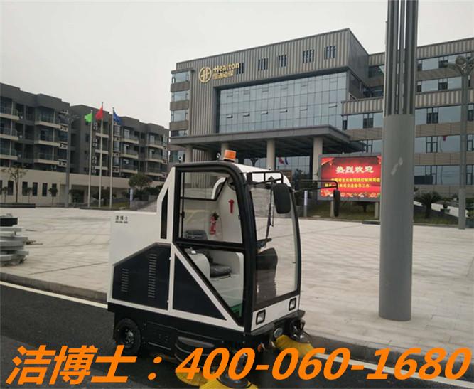洁博士驾驶扫地车客户案例——四川恒通动保生物科技有限公司