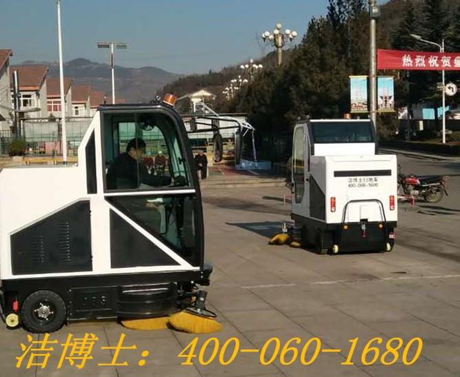 洁博士电动扫地机客户案例——阳城县北留镇皇城村民委员会