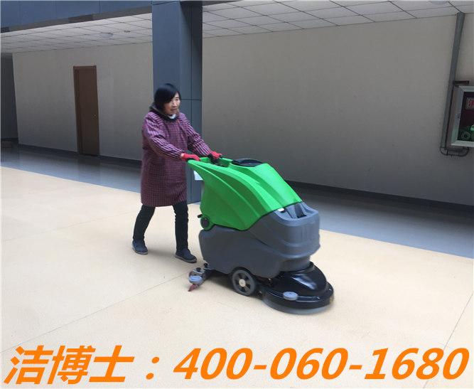 洁博士手推洗地机客户案例—康景达物业