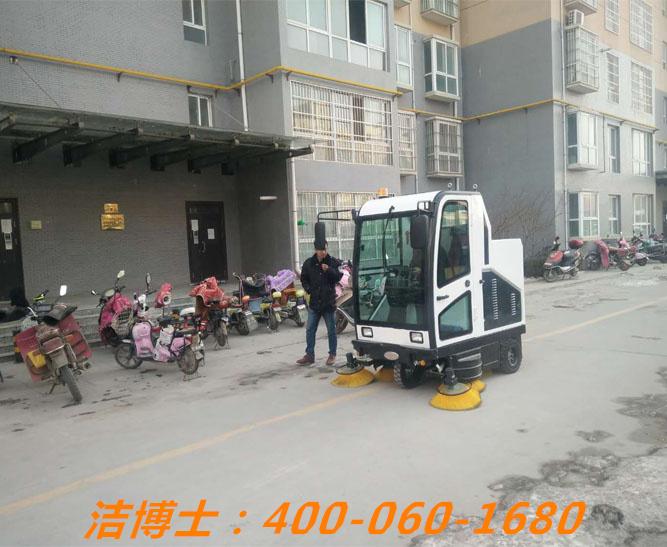 洁博士扫地车客户案例——大荔九洲福鹏物业管理有限公司