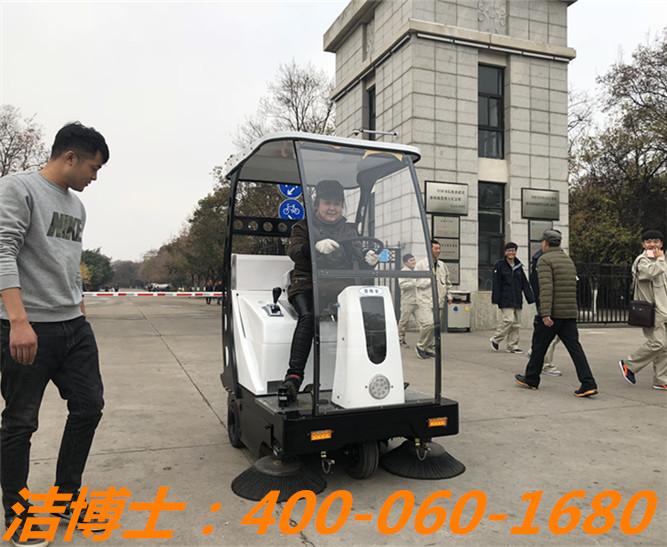 洁博士电动扫地车客户案例——淮海战役烈士纪念塔管理局