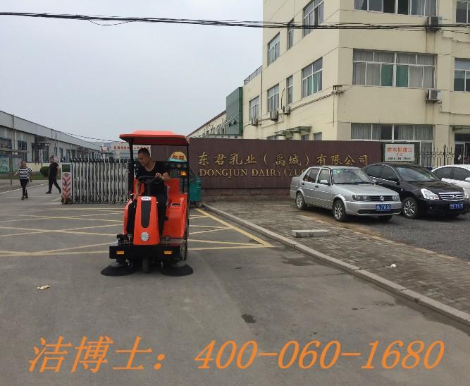 洁博士电动清扫车客户案例——东君乳业