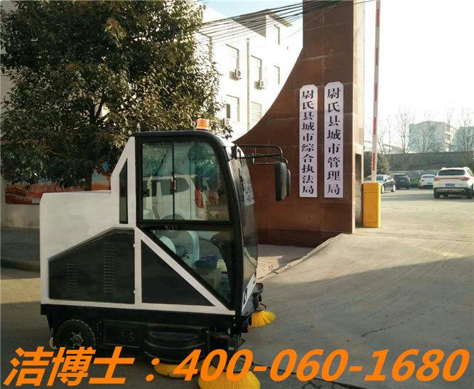 洁博士驾驶清扫车客户案例—河南尉氏县城管局