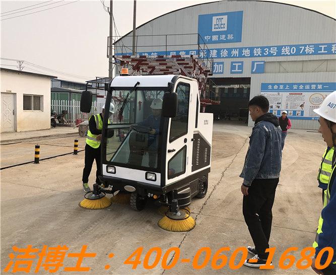 洁博士电动清扫车客户案例—徐州地铁3号线