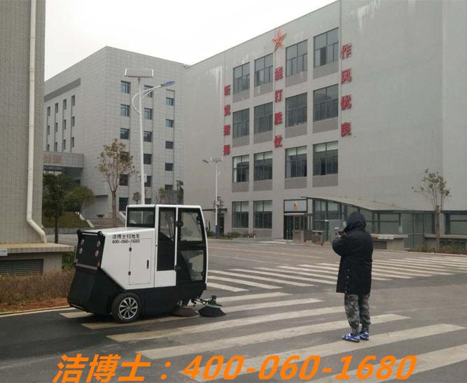 洁博士电动扫地车客户案例——云南能投产业投资有限公司