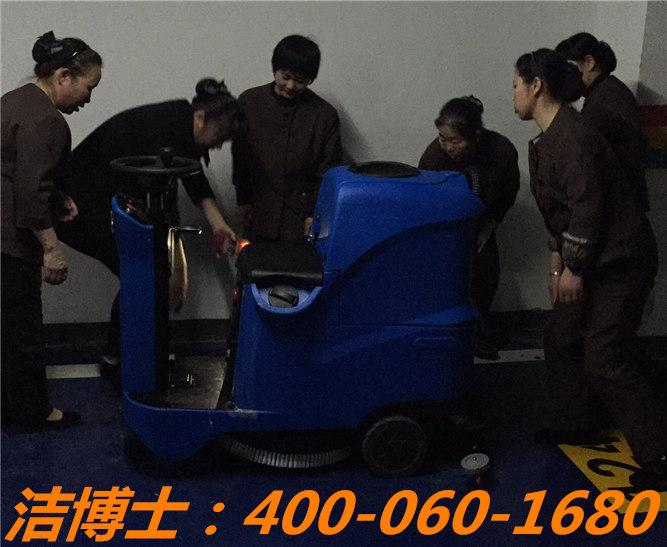 洁博士电动洗地机客户案例—重庆金通会议中心