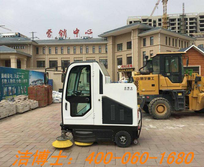 洁博士电动扫地车客户案例——张北锦汇房地产开发有限公司