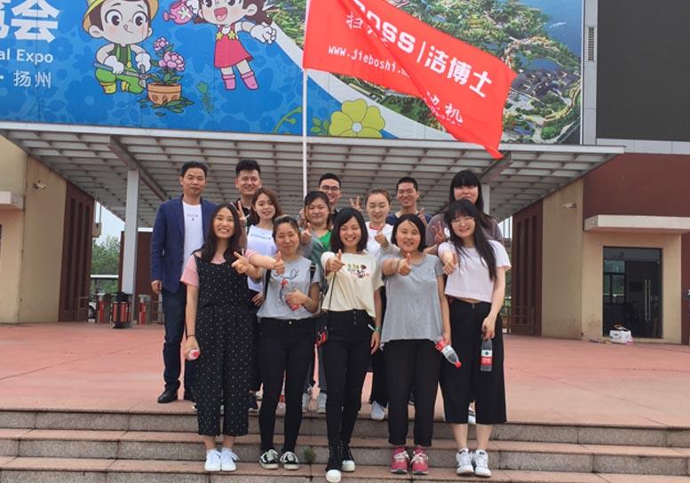 不负春光 聚力远航,冠军小组畅游扬州红山休闲度假村!