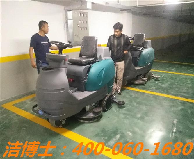 洁博士驾驶洗地机客户案例—山西忻州盛世物业