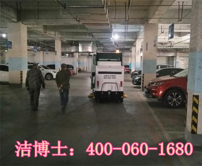 洁博士扫地车客户案例——黑龙江牡丹江百好物业