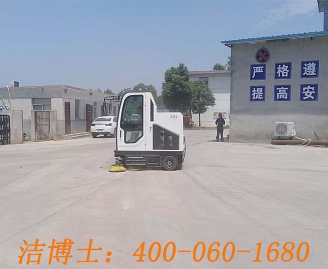 洁博士电动扫地车客户案例——安徽海华建材有限公司