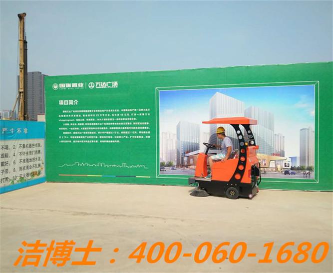 洁博士扫地车客户案例——邯郸万达广场项目部
