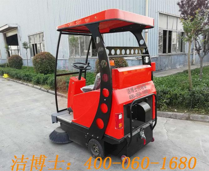 洁博士电动扫地车客户案例——南京彤天岩棉有限公司