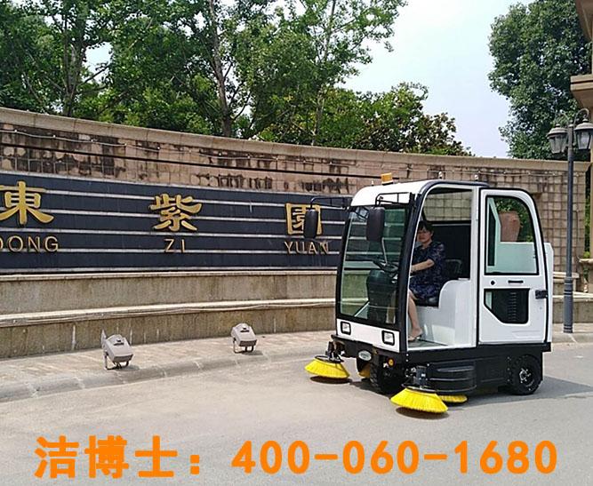洁博士电动扫地车客户案例——镇江宝华镇东紫园物业