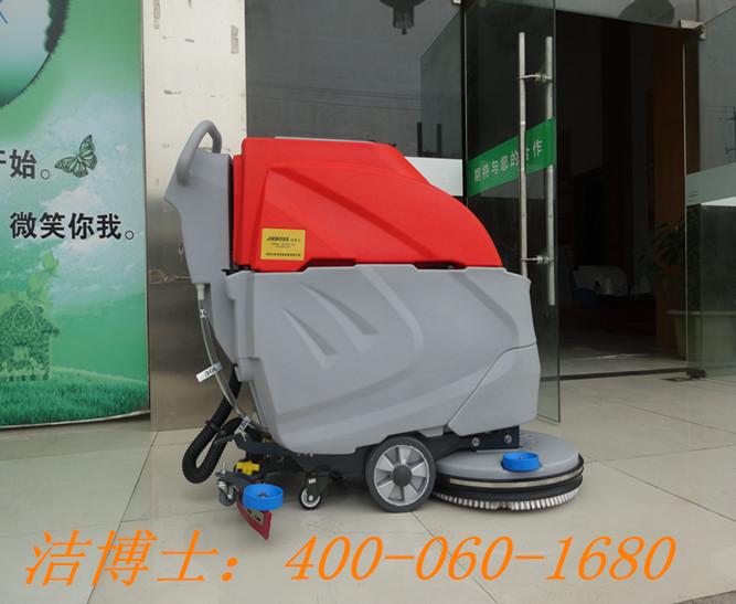 洁博士电动洗地机客户案例——武汉中商平价超市连锁有限责任公司