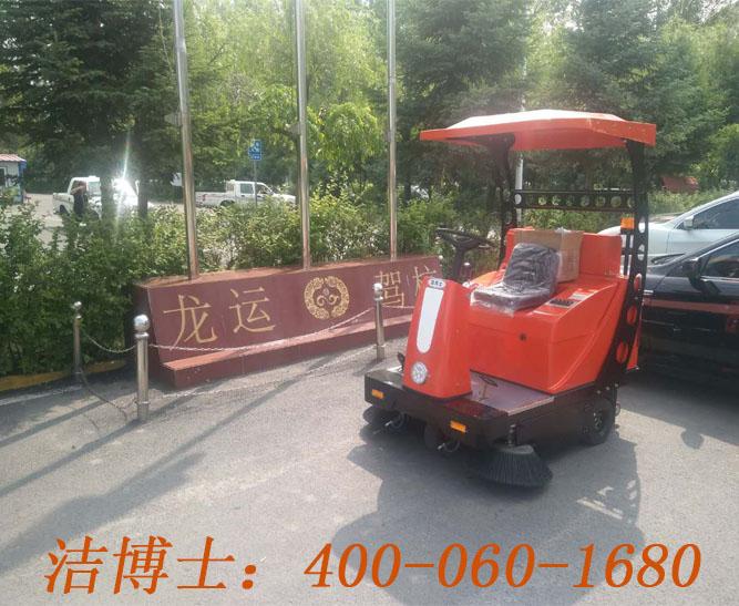 洁博士电动驾驶扫地车客户案例——黑龙江尚志龙运驾校