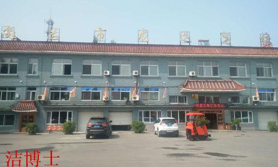 黑龍江省尚志市龍運駕校