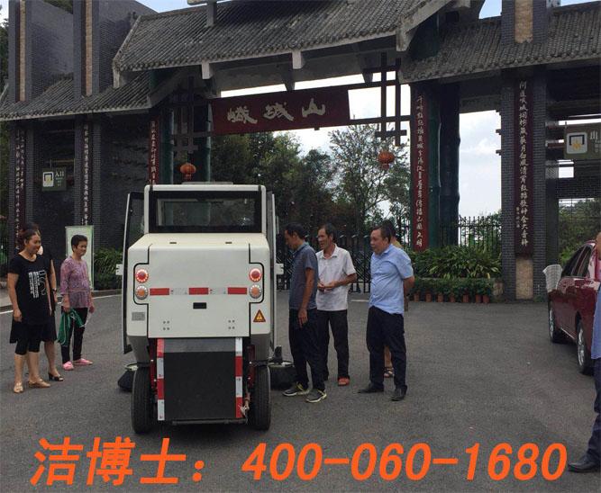 洁博士电动扫地车客户案例——宣汉峨城珠海景区