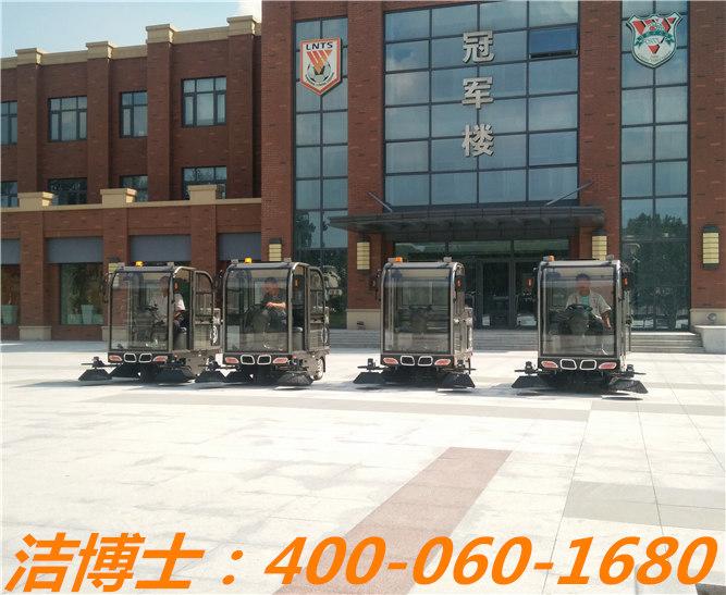 洁博士电动扫地车助力中国足球事业发展!