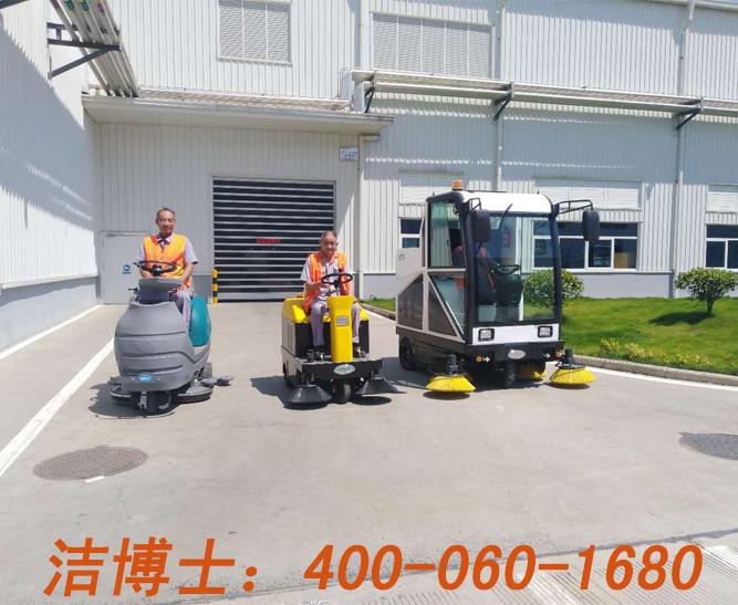 洁博士电动扫地车客户案例——安徽滁州佳美物业管理有限公司