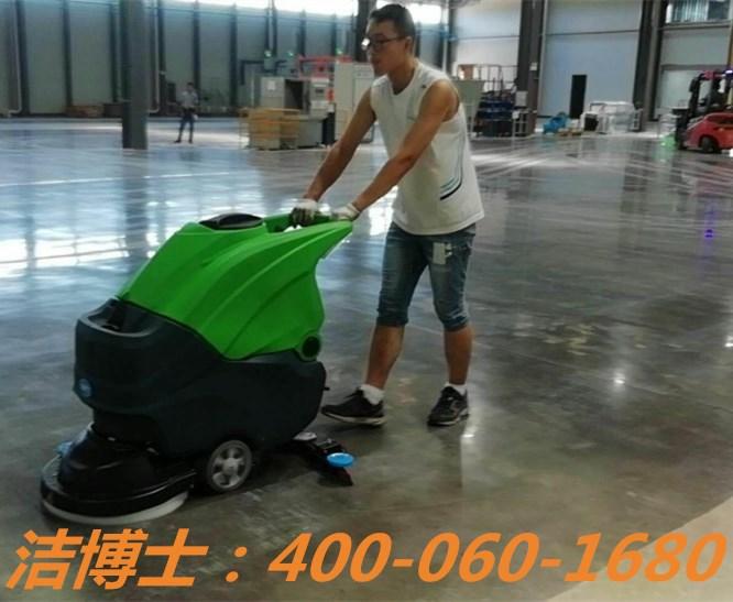 洁博士手推洗地机客户案例-康迈(南京)机械有限公司