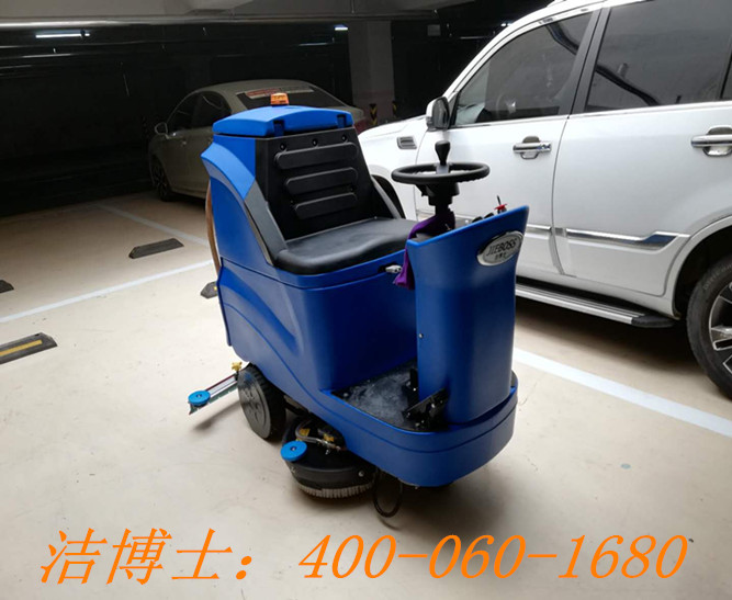 洁博士洗地机用户案例——济宁凯亿物业服务有限公司